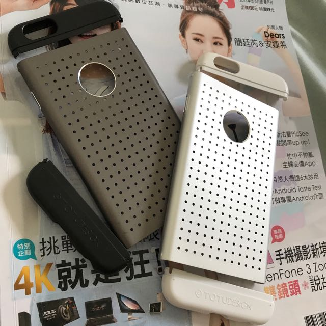 iPhone 6/6s 通用背蓋保護殼