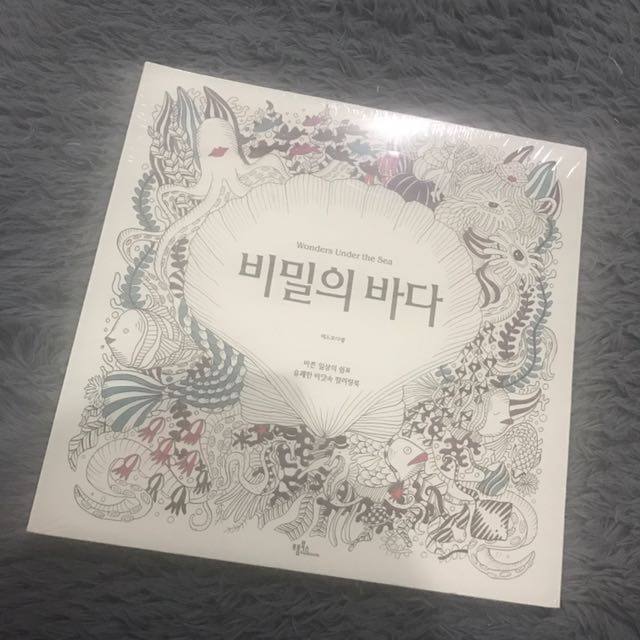 Korean Doodle Coloring Book