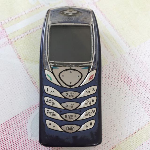 Nokia 6100 Vintage