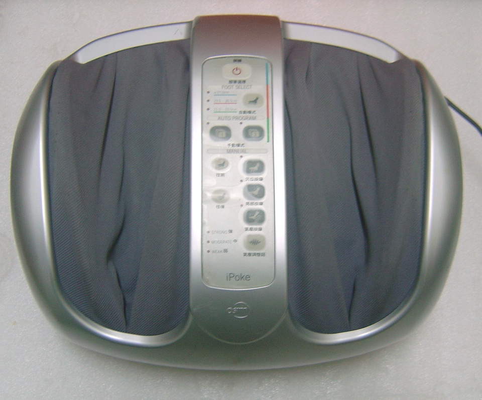 OSIM iPoke os-8010 智慧足保樂按摩機 腿足全方位按摩器 微電腦氣壓按摩機~