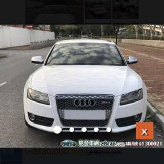 A5 COUPE 2.0T