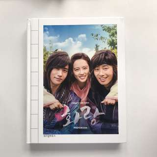 Official Hwarang Photobook