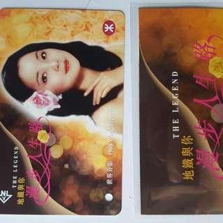 鄧麗君珍藏MTR紀念車票連卡套