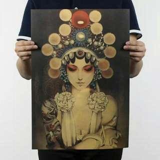 Sales Now - Poster (Rock, Monkey, Art, Movie)