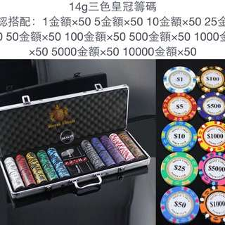 Texas Holdem 500 Poker Chips With Case