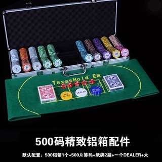 Poker Chip 500 Pieces Package With Case