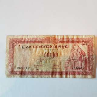 Cambodia currency. $90