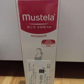 Mustela慕之恬廊 慕之孕 孕膚霜(無香)150ml