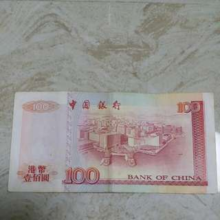 舊款$100