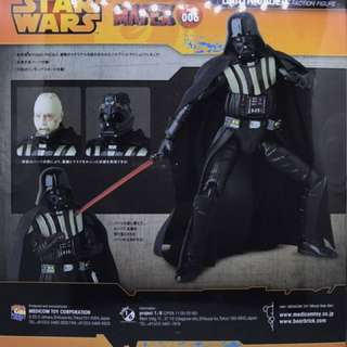 Mafex Darth Vader Action Figures