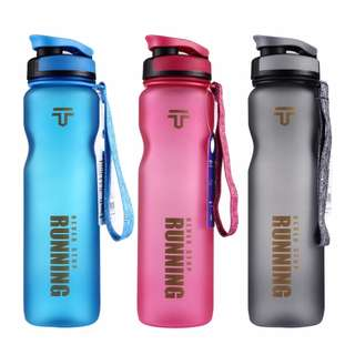 TELOY TNY-98042 1,000ML PORTABLE SPORTS SPACE CUP BOTTLE