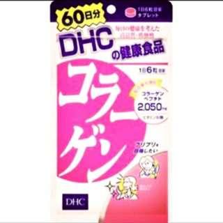 Dhc Collagen Fr.japan