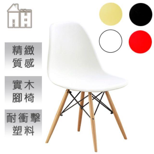 設計餐椅(四色可選)