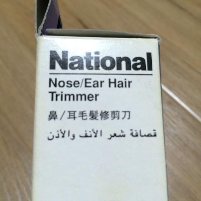 鼻/耳毛髮修剪器