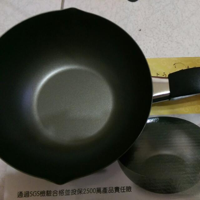 黑金鋼雪平鍋