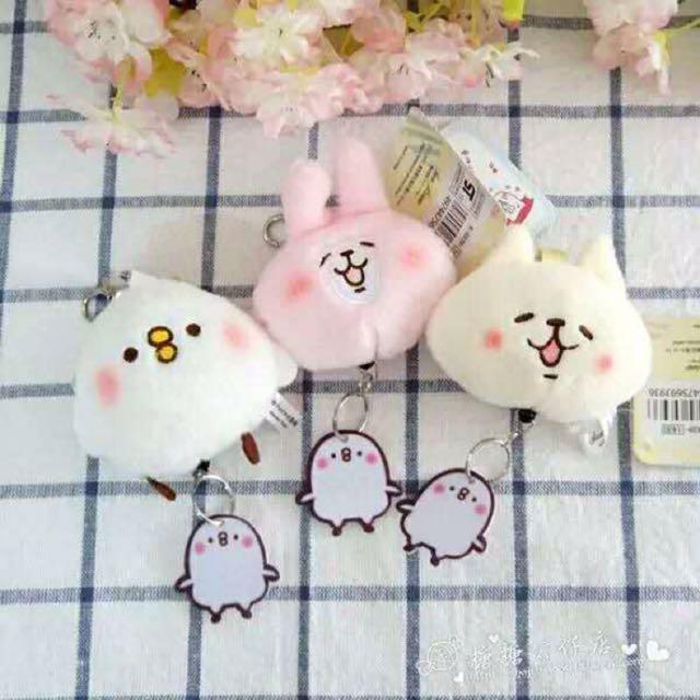 卡娜赫拉的小動物粉兔子小鴨可愛毛绒伸缩鑰匙扣掛件