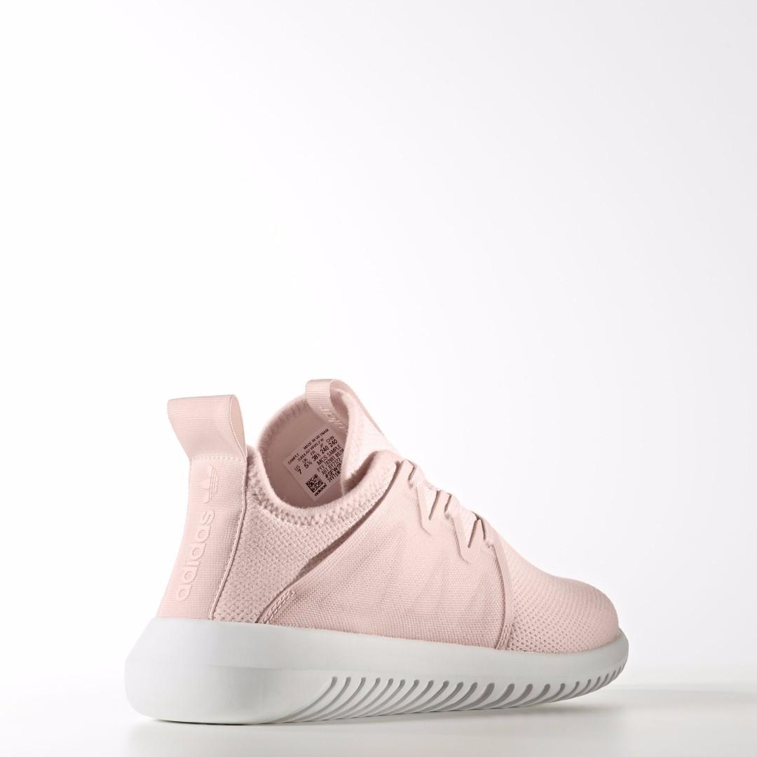 c20e1f971864 Adidas Tubular Viral 2.0 Pink