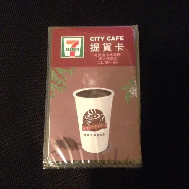 CITY CAFE 提貨卡