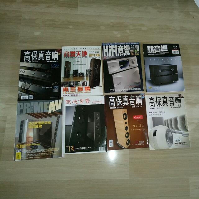 Hifi Magazines ( Chinese), Books & Stationery, Magazines