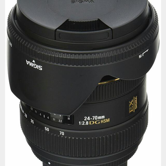 Lens SIGMA 24-70mm F2.8 For Nikon