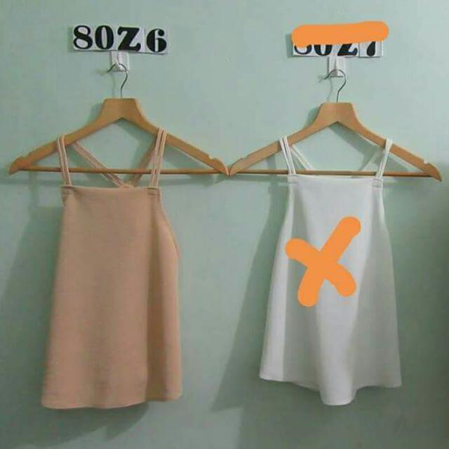 Nude Sleeveless Top
