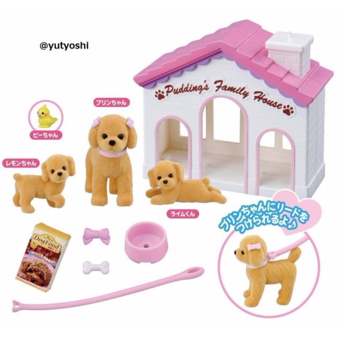 [Pre-order] Takara Tomy Licca Pet House Set
