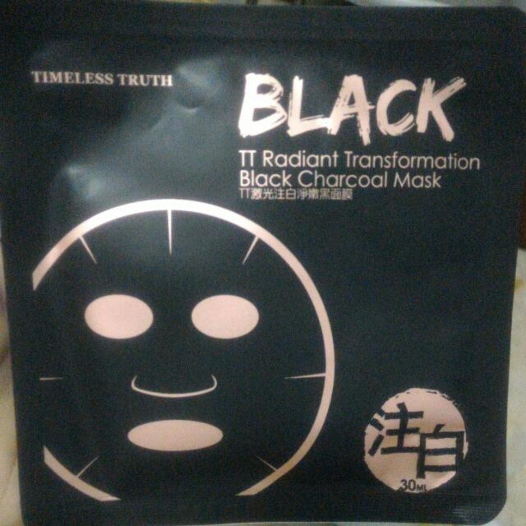 Timeless Truth Black Charcoal Mask Radiant Transformation, 8 PCS Palmers Cocoa Butter Formula Night Renewal Cream 75g