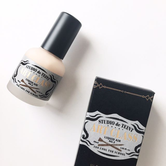 Too Cool For School Liquid Ai Foundation