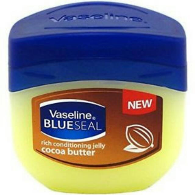 Vaseline Cocoa Buttet Petroleum Jelly