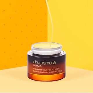 Shu Uemura Ultime8 Beauty oil cream 14gram