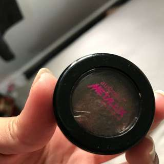 Australis Cream Eyeshadow