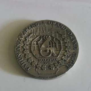 1981 International Year Of Disabled Persons Coin