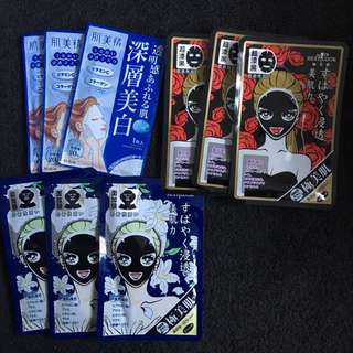 Japanese Sheet Masks