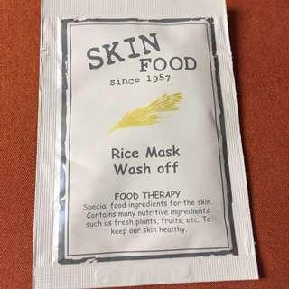 Skin Food Rice Mask