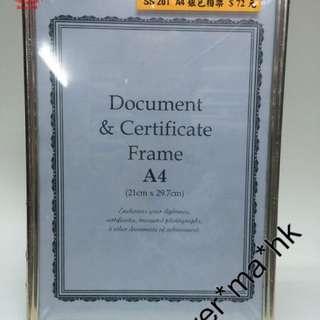 太子店 A4銀色相架/frame 油畫框 銀邊相框結婚證書相架 掛畫 砌圖架 可訂造訂製批發
