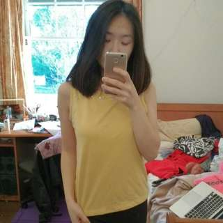 Embroidered Yellow Tank