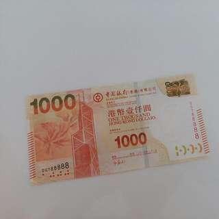直版中銀錢幣$1000靚號碼