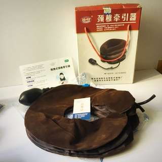 Inflatable Cervical Vertebrae Traction Device. Neck Pillow. 矯正頸椎充氣牽引器 便攜式頸椎牽引康復器