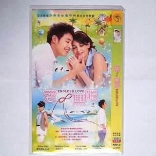 🆕Endless Love~Taiwanese Drama (2 Discs)