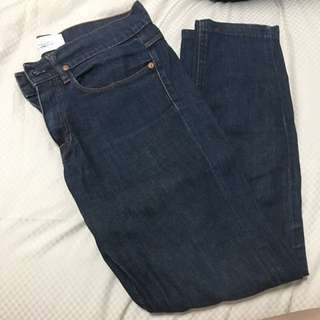 April 77 Joey Lady Jeans