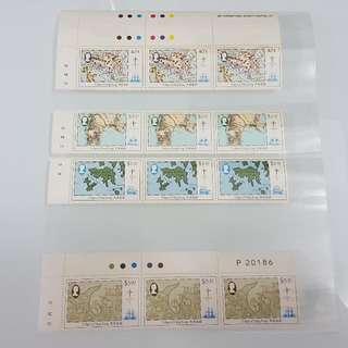 香港地圖郵票(3連票)