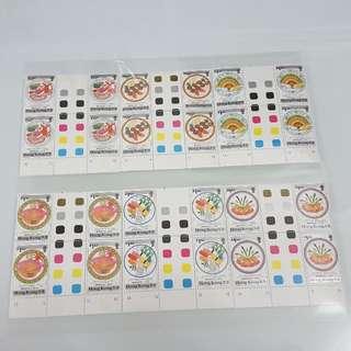 國際美食在香江郵票(4方連帶過橋色邊)