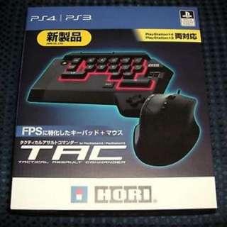 Hori TAC 4 PS4