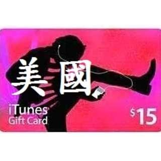 在線秒發【可超商】美國 iTunes US$15 美金15元