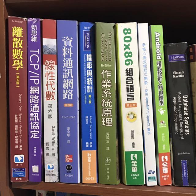 各類電子資訊書籍📚計算機概論組合語言程式設計作業系統程式開發