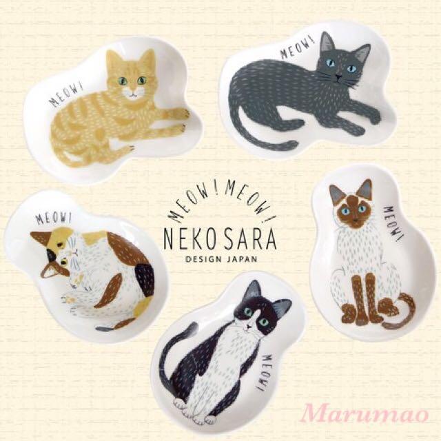 日本 MEOW!MEOW! 超可愛 貓咪 小盤子 小碟子