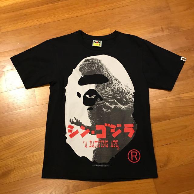 4acd8776 Authentic Bape X Godzilla Exclusive Black Tee Size S ( bapexclusive Bathing  Ape Shin Gojira Small Tshirt T Shirt Japan Not Kaws Neighborhood Cdg Play  Nbhd ...