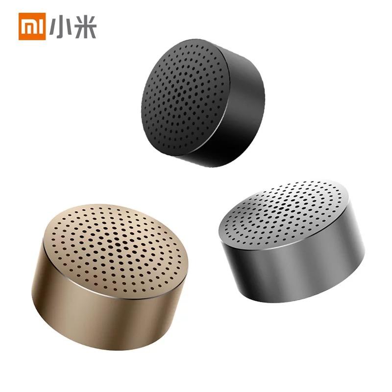 AUTHENTIC Xiaomi Portable Bluetooth Speaker (Silver)