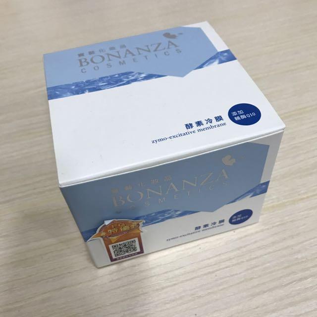 【全新】BONANZA寶藝 酵素冷膜550g