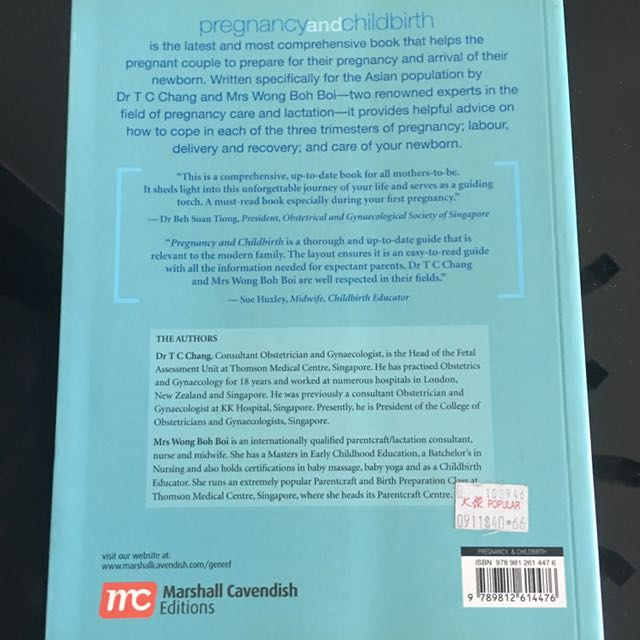Book On Pregnancy & Childbirth By Dr T C Chang & Wong Boh